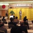 成田市防火協会定期総会