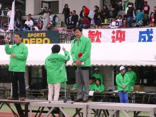 成田POPラン 2010